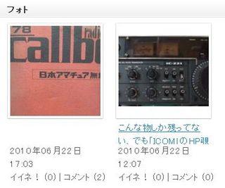 mixi99.jpg
